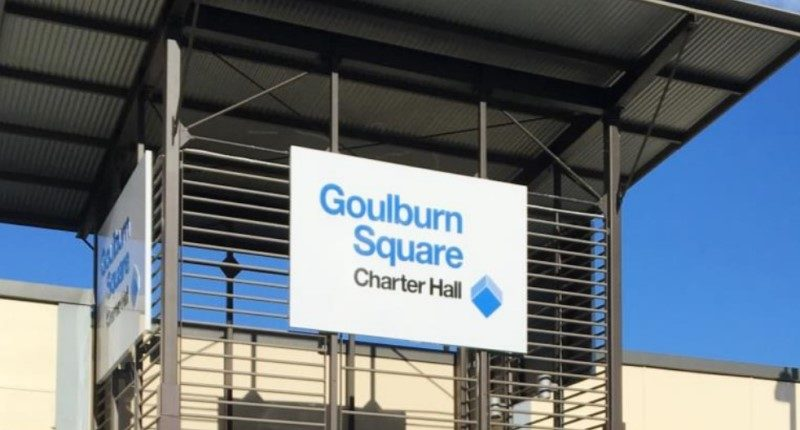 charter hall shopping centre sign goulburn square